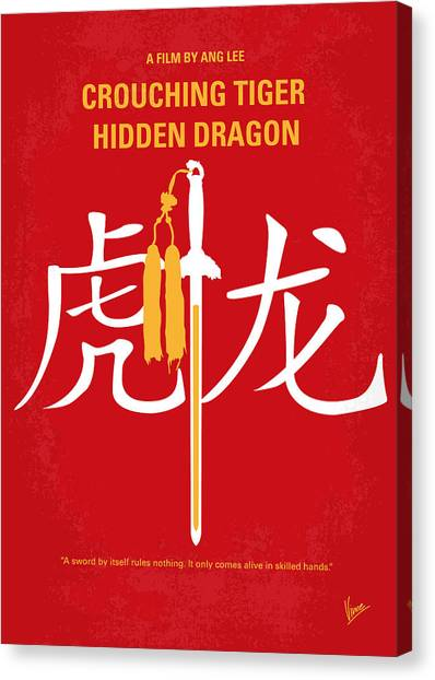 Dragons Canvas Print - No334 My Crouching Tiger Hidden Dragon Minimal Movie Poster by Chungkong Art