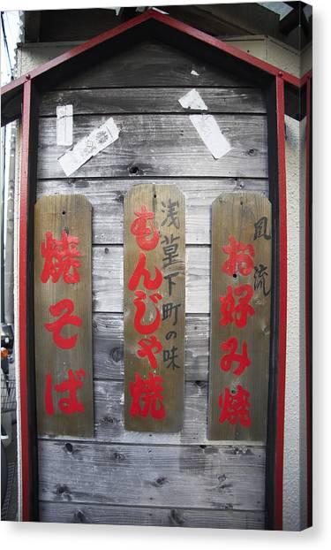 Notice Board, Japan Canvas Print by Jeremy Maude