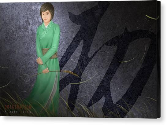Origination Ver.a Canvas Print by Hiroshi Shih