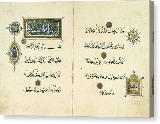 Islam Canvas Print - Ornate Qur'an Text Pages Written In Rayha by British Library