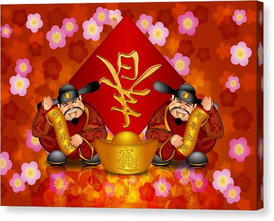 Pair Chinese Money God Banner Welcoming Spring New Year Canvas Print