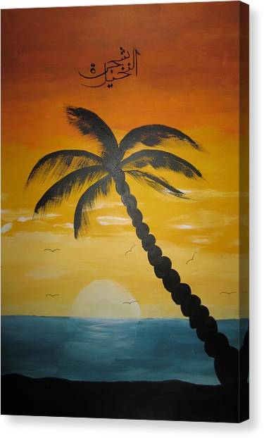 Palm Tree Canvas Print by Haleema Nuredeen