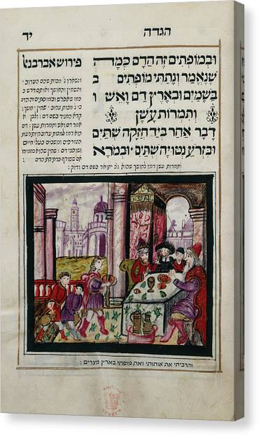 Judaism Canvas Print - Passover Haggadah by British Library