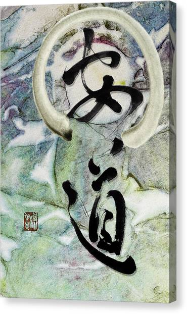 Peaceful Path With Enso Canvas Print