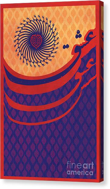 Persians Canvas Print - Persian Caligraphy by Sassan Filsoof