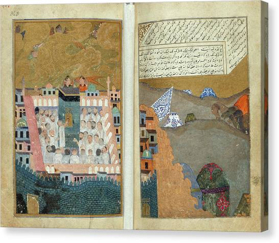 Pilgrims Canvas Print - Pilgrims At Mecca by British Library