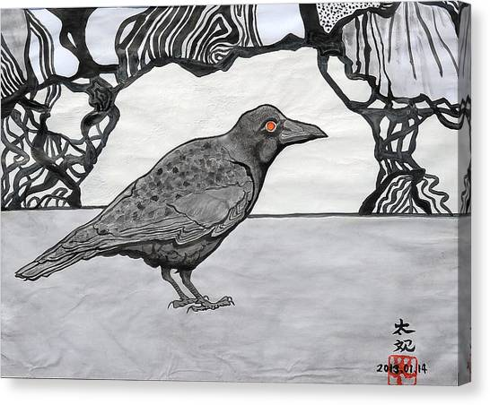 Canvas Print - Poe's Friend by Taikan Nishimoto