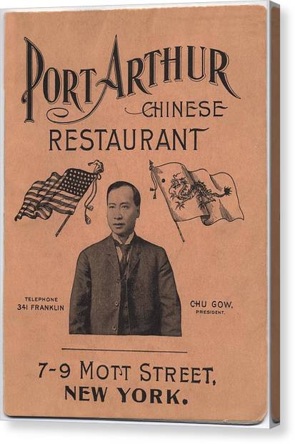 Chinese Restaurant Canvas Print - Port Arthur Restaurant New York by Movie Poster Prints