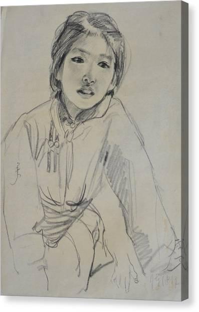 Qimuge Canvas Print