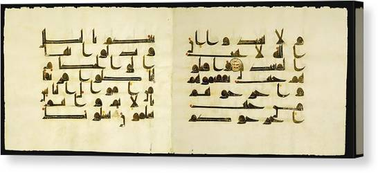 Jihad Canvas Print - Qur'an Bifolium On Vellum by Celestial Images