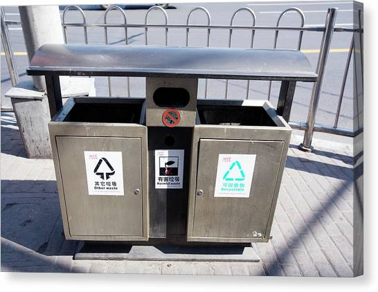 Rubbish Bin Canvas Print - Recycling Bin by Adam Hart-davis/science Photo Library
