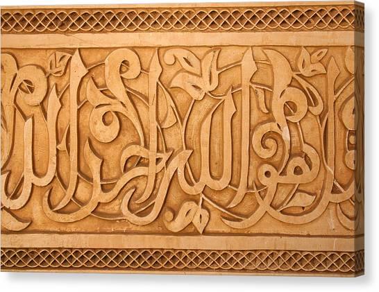 Religious Islamic Wall Plasterwork Ben Youssef Medersa Marrakesh Morocco Canvas Print by PIXELS  XPOSED Ralph A Ledergerber Photography