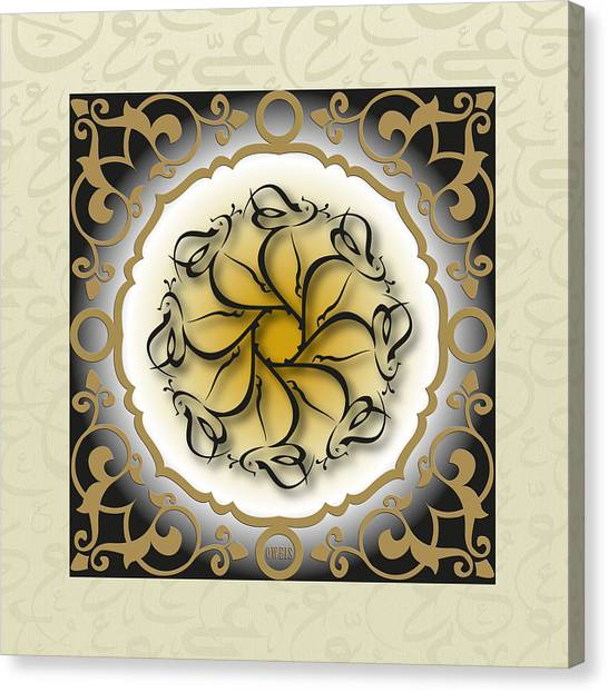 Salam Canvas Print