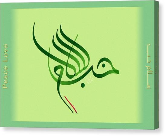 Salam Houb-love Peace Canvas Print