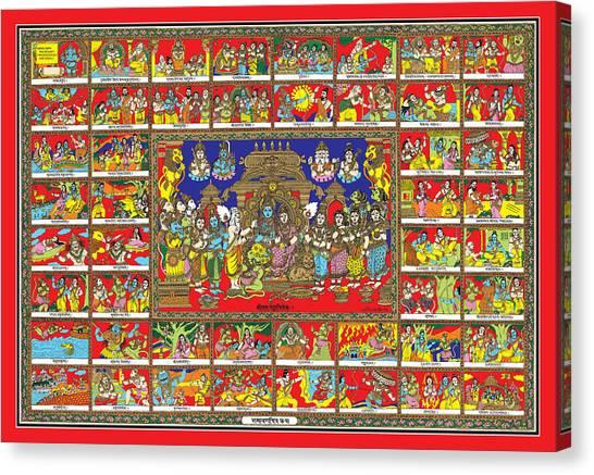Fine Art India Canvas Print - Sampoorna Ramayana by Santi  Arts