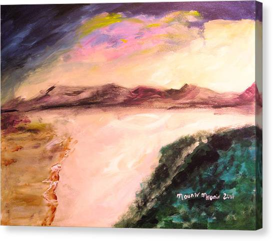 Savor Your Journey Canvas Print