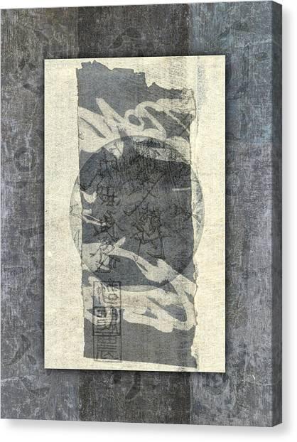 Serene Canvas Print - Serenity by Carol Leigh