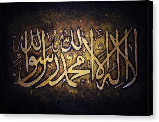Shahadah Canvas Print