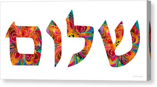 Torah Canvas Print - Shalom 12 - Jewish Hebrew Peace Letters by Sharon Cummings