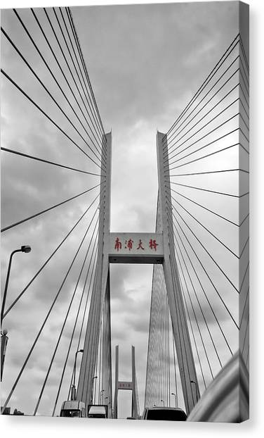 Shanghai Bridge Canvas Print