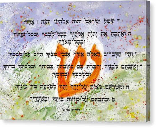 Canvas Print featuring the painting Shma Yisrael by Linda Feinberg