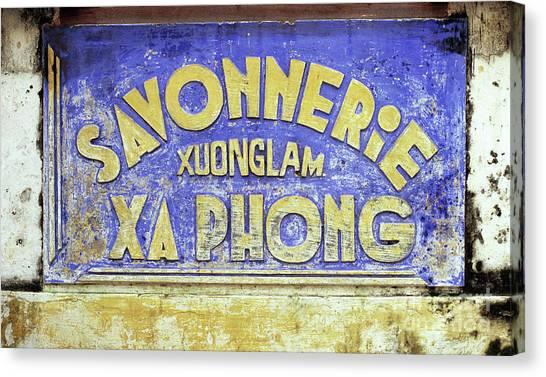 Soap Factory Sign Canvas Print