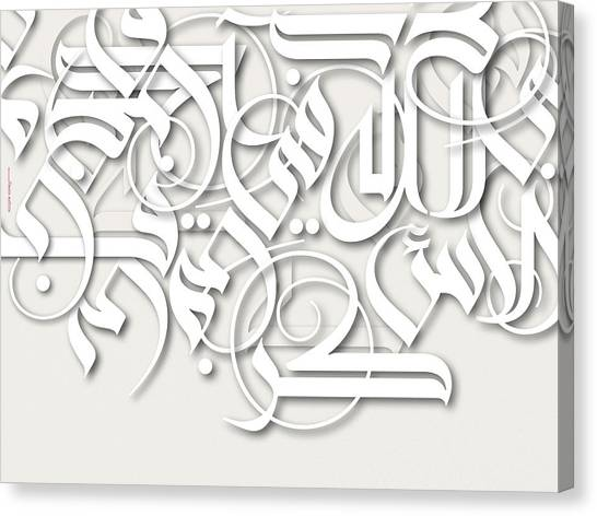 Tabyyeed-white Lettering Canvas Print