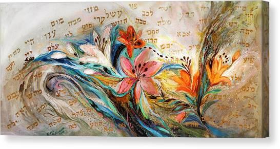 Jewish Artist Canvas Print - The 72 Names. White Edition by Elena Kotliarker