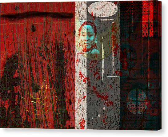 The Chinese Window Canvas Print by Maria Jesus Hernandez