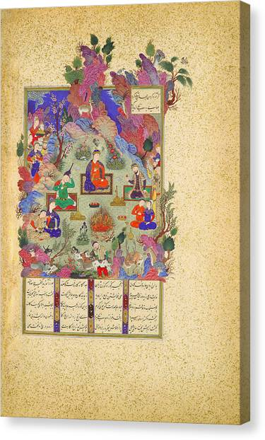 Jihad Canvas Print - The Feast Of Sada by Celestial Images