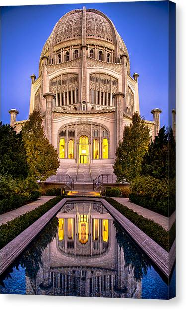 The Golden Jewel - Baha'i Temple  Canvas Print