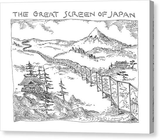 The Great Screen Of Japan Canvas Print