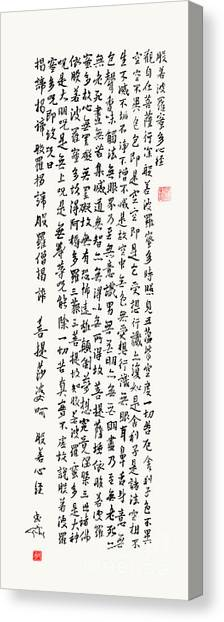 The Heart Sutra Brushed In Gyosho Canvas Print by Nadja Van Ghelue