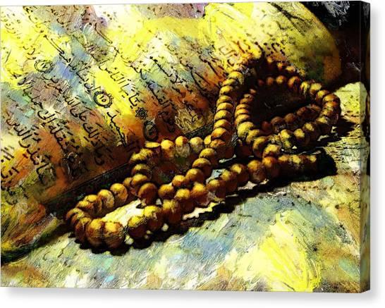Jordan Canvas Print - The Holy Quran by Catf