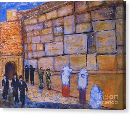 The Kotel Canvas Print