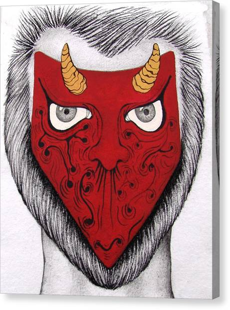 The Mask I See  Canvas Print by Benita Solomon
