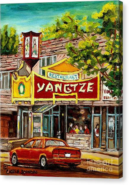 The Yangtze Restaurant On Van Horne Avenue Montreal  Canvas Print