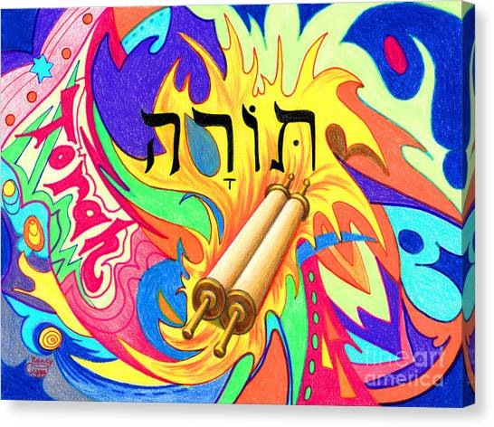 Hebrew Alphabet Canvas Prints (Page #3 of 33) | Fine Art America
