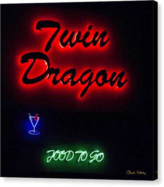 Chinese Restaurant Canvas Print - Twin Dragon by Chuck Staley