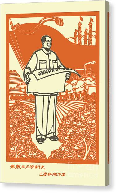 Vector Of Chairman Mao Related Poster Canvas Print by Johny Keny