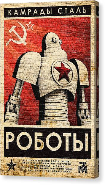 Vintage Russian Robot Poster Canvas Print