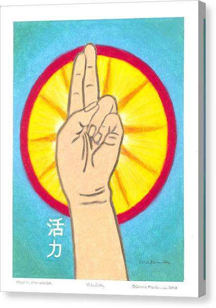 Vitality Mudra Mandala Canvas Print