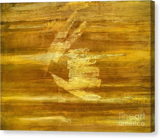 Waterworld #1041 Canvas Print