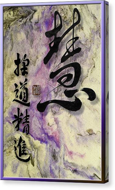 Wisdom Prajna Seeking The Way With Unceasing Effort Canvas Print
