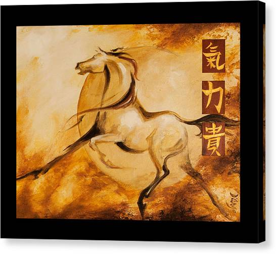 Year Of The Horse 1 Print Canvas Print