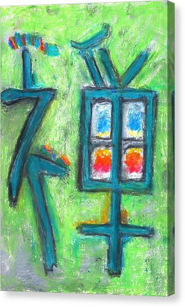 Zen Canvas Print by Yuri Lushnichenko