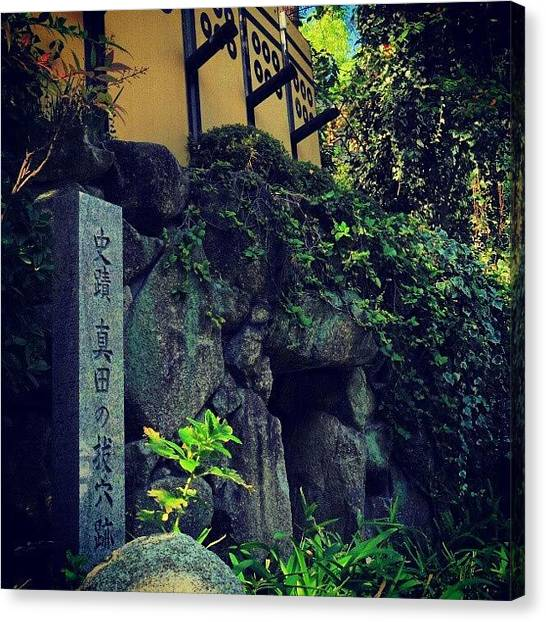 Samurai Canvas Print - Sankou Shrine 三光神社 by My Senx