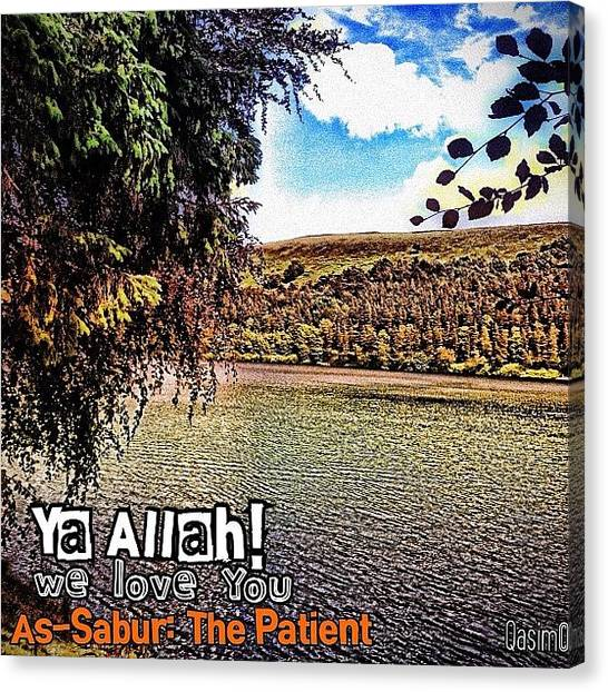 Islamic Art Canvas Print - As-sabur : The Patient by Am No One  ;)