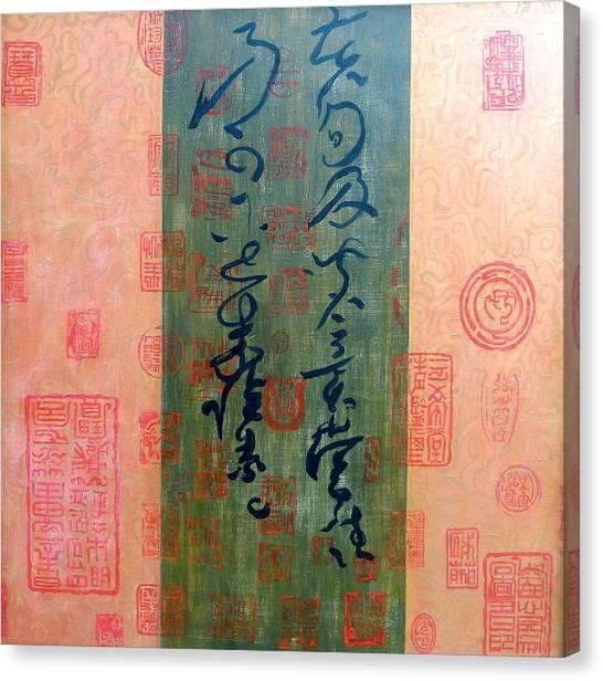 Asian Script Canvas Print