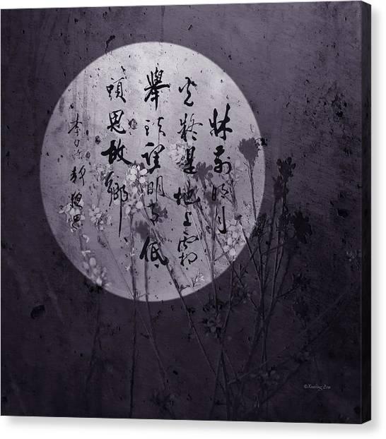 Autumn Full Moon Canvas Print